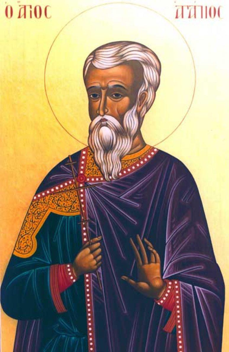 Agapius