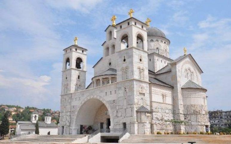 Podgorica Saborni Hram Hristovog Vaskrsenja