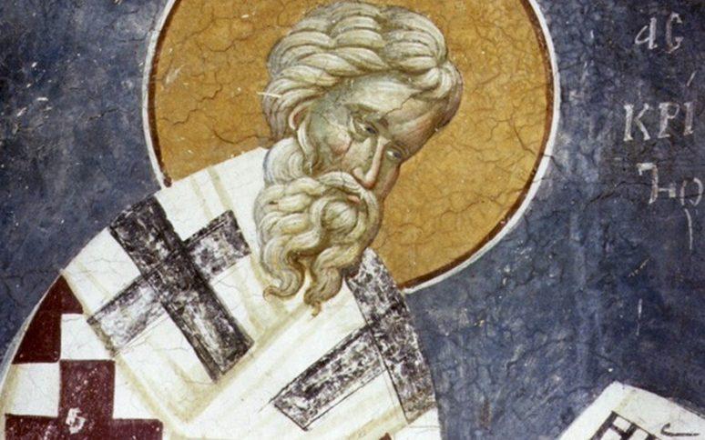 Sveti Andrej Arhiepiskop Kritski