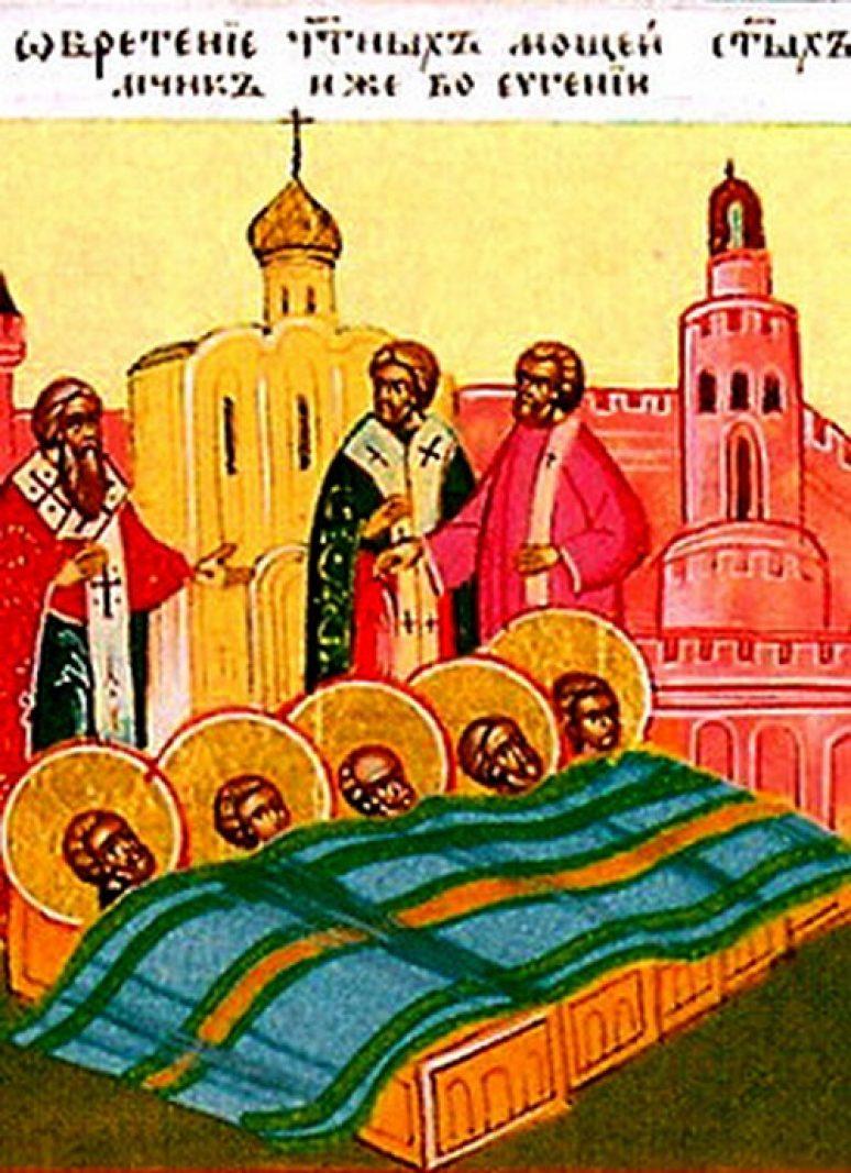 Sveti Mucenici U Evgeniju