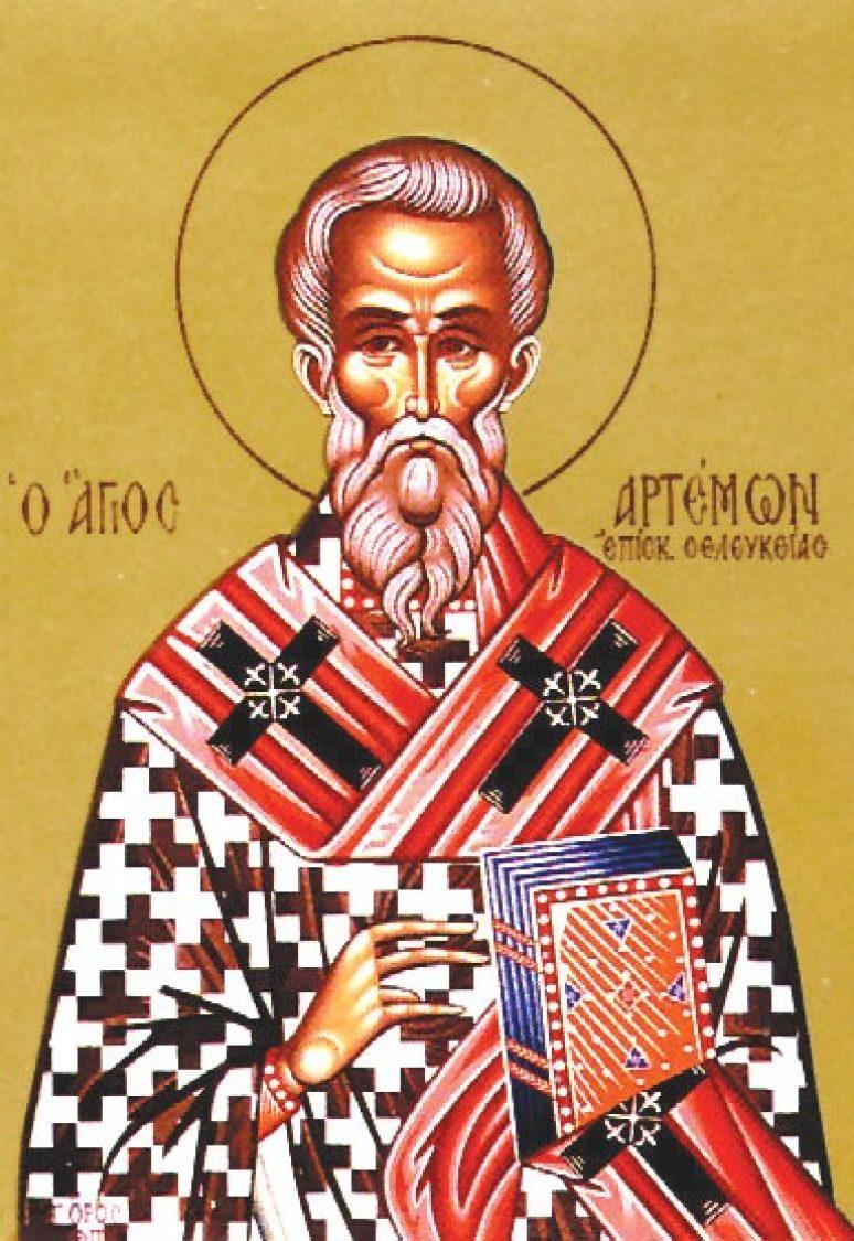 Свети Артемон