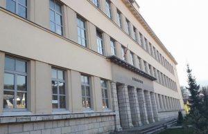 Cetinjska Gimnazija