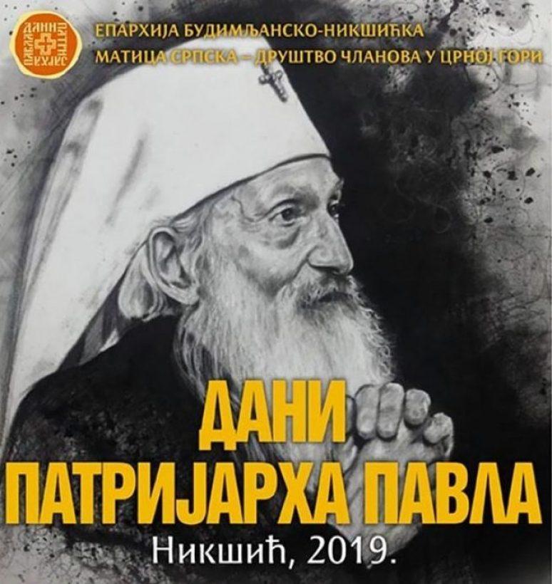 Dani Patrijarha Pavla
