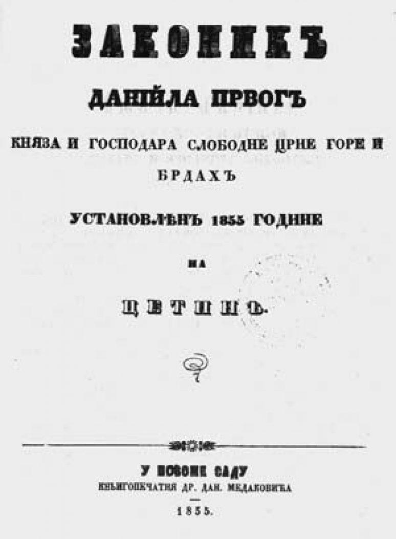 Danilov Zakon