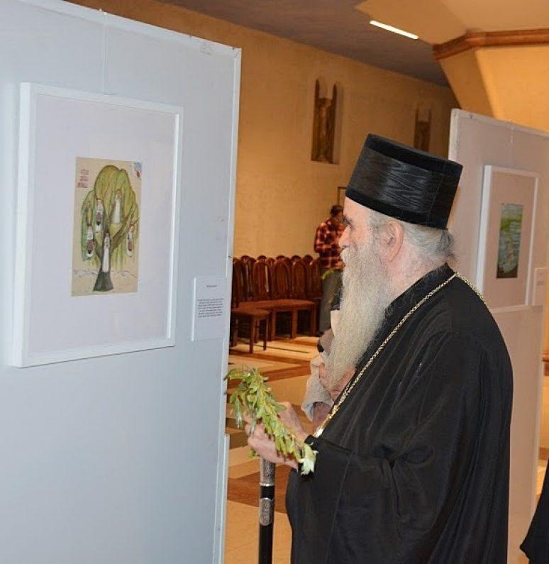 Izlozba Jasenovac