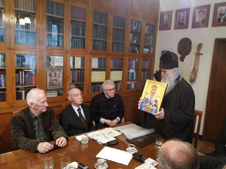 Mitropolit Nagrada Nogu Foto N.sapsaj