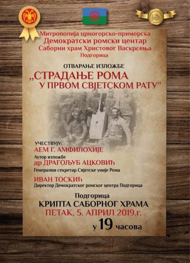 Plakat Romski Centar Izlozba
