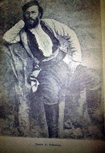 Pavle Rovinski