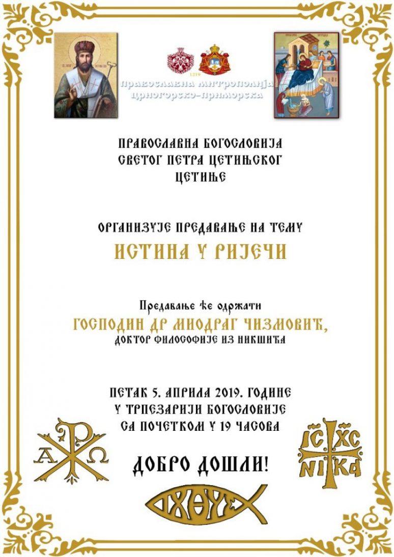 Plakat Bogoslovija