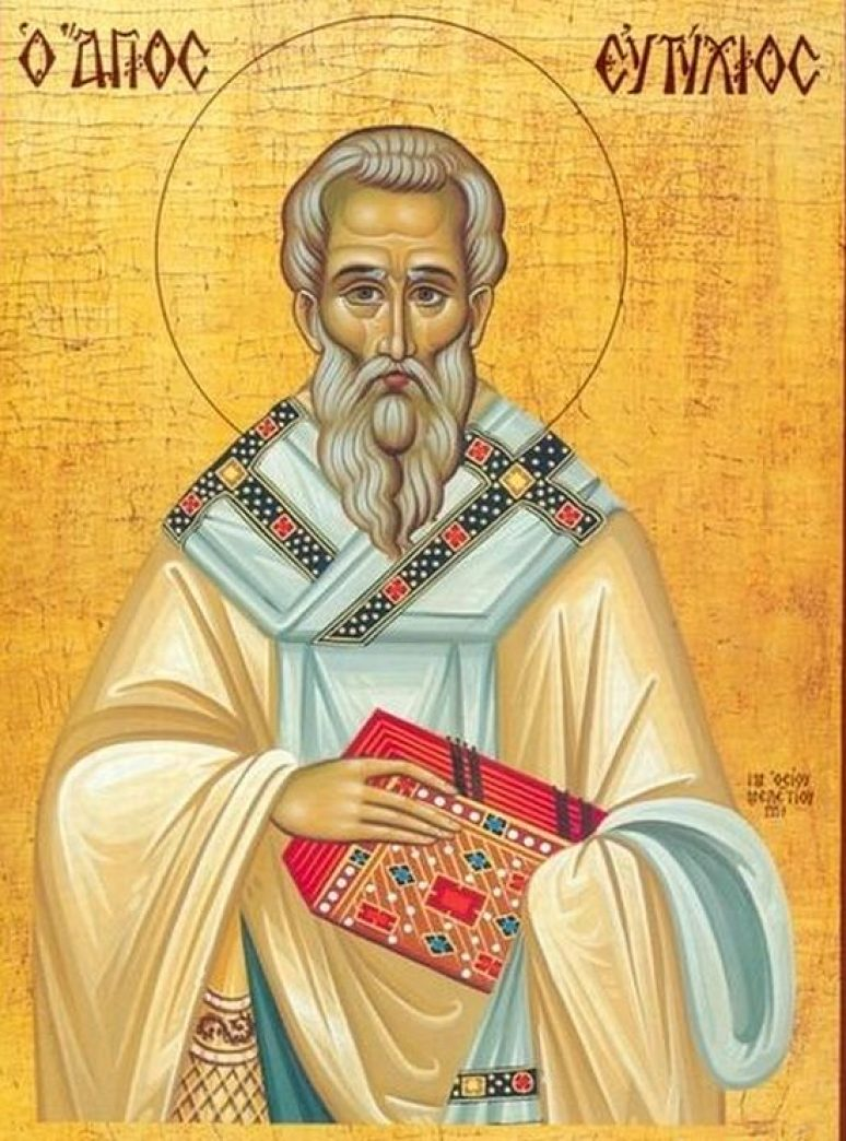 Sveti Evtihije Carigradski