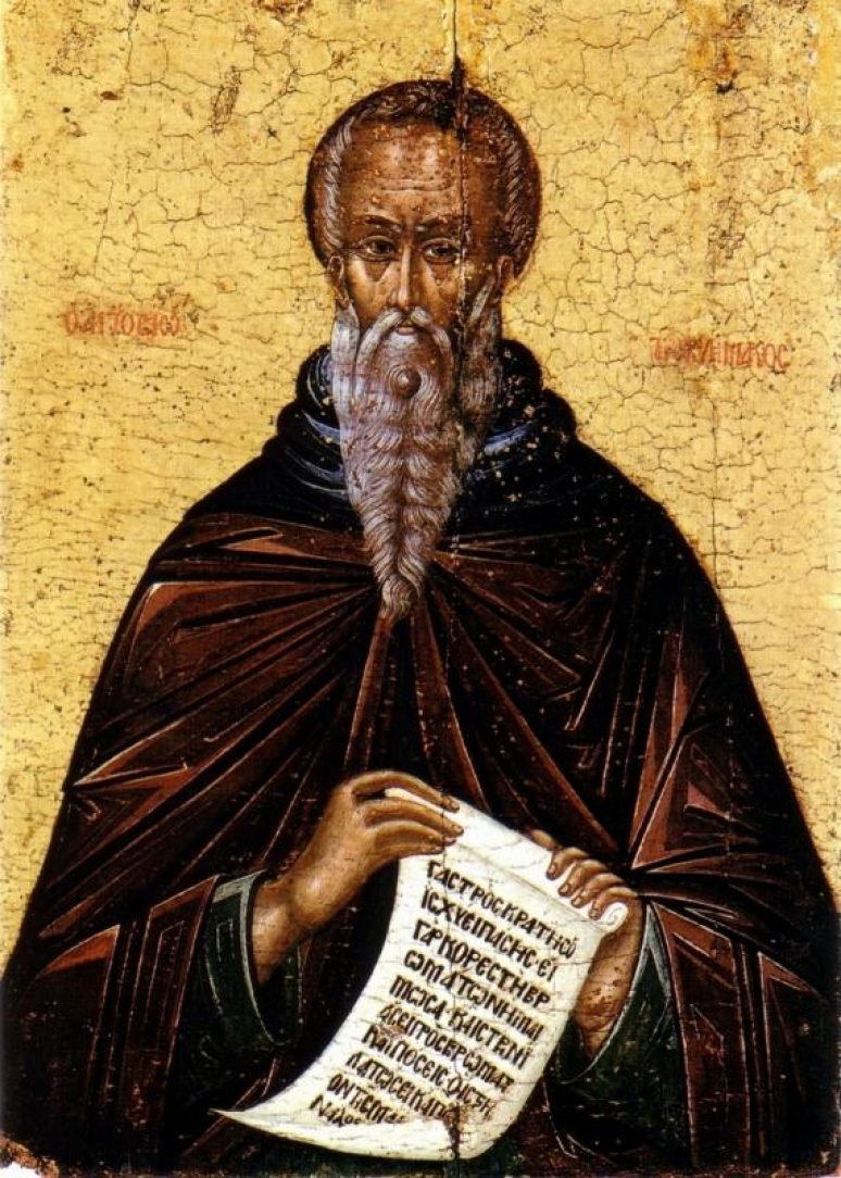 Sveti Jovan Lestvicniki