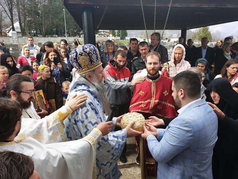 Arhijerejska Liturgija Na Blagovijesti U Poljima