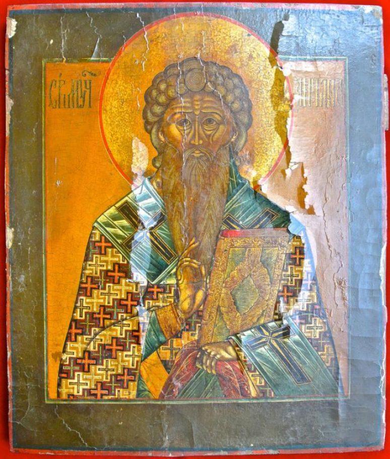 Ikona Sv Muchenik Antipa