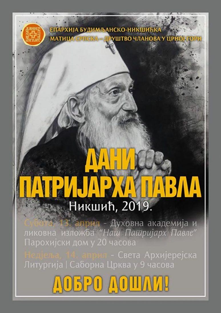 Najava Za Dane Patrijarha Pavla