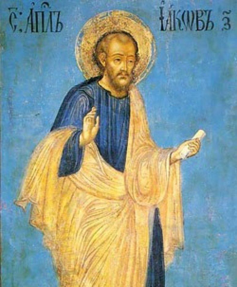 Apostol Jakov Zevedejev