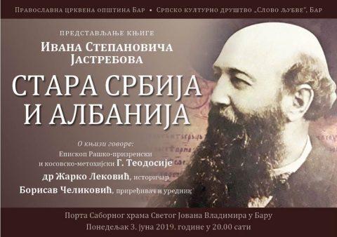 Bar Plakat