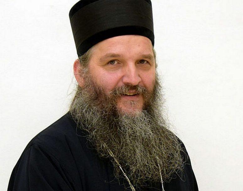 Епископ Андреј (Ћилерџић)