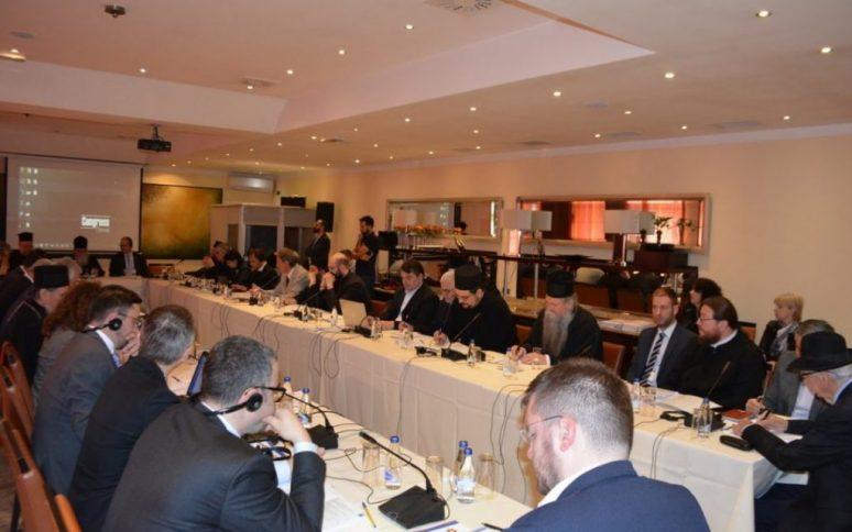 Konferencija Podgorica