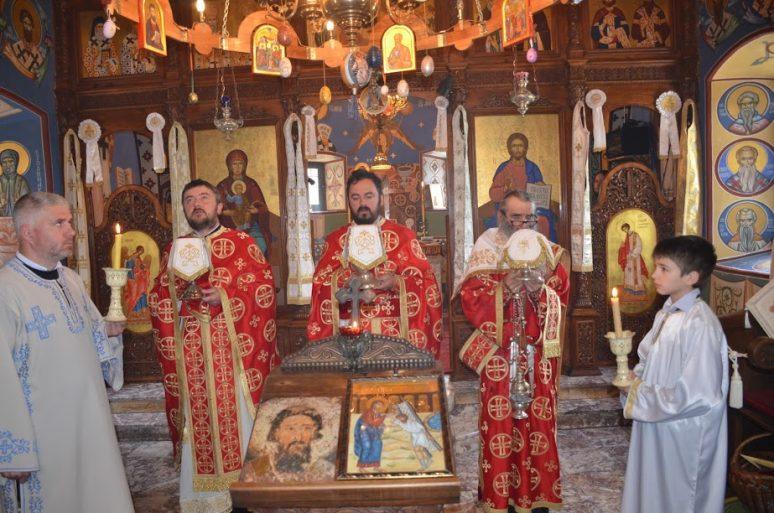 Острог јеромонах Владимир