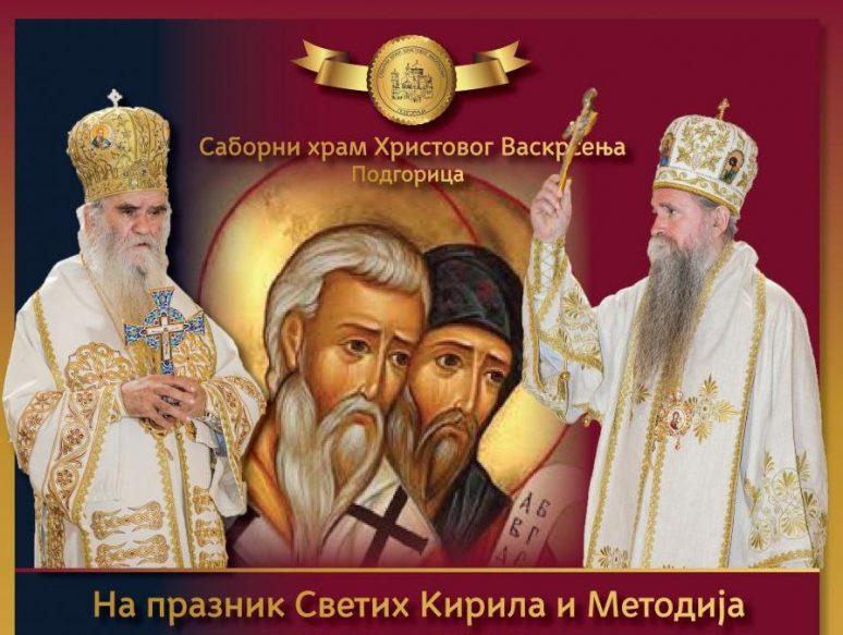 Plakat Sveti Kirilo I Metodije