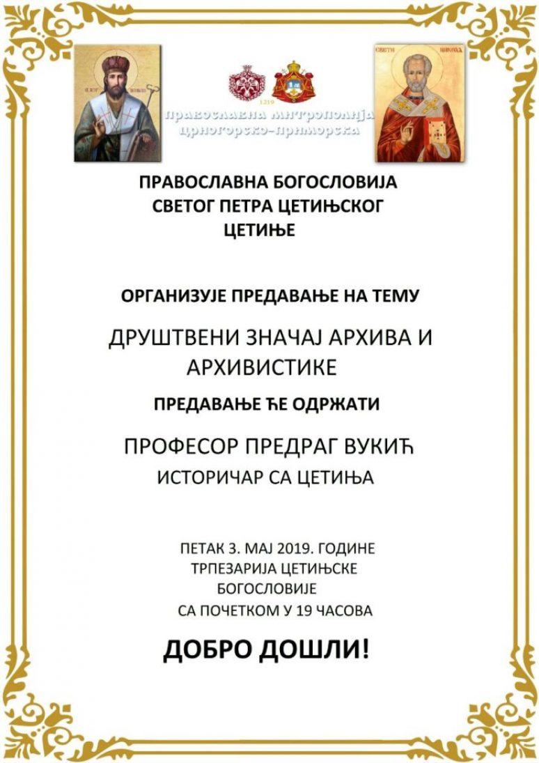 Predavanje Predrag Vukic Cetinje