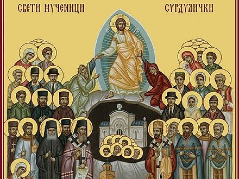 Sveti Mucenici Surdulicki