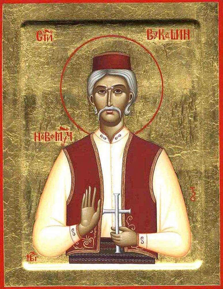 Свети мученик Вукашин