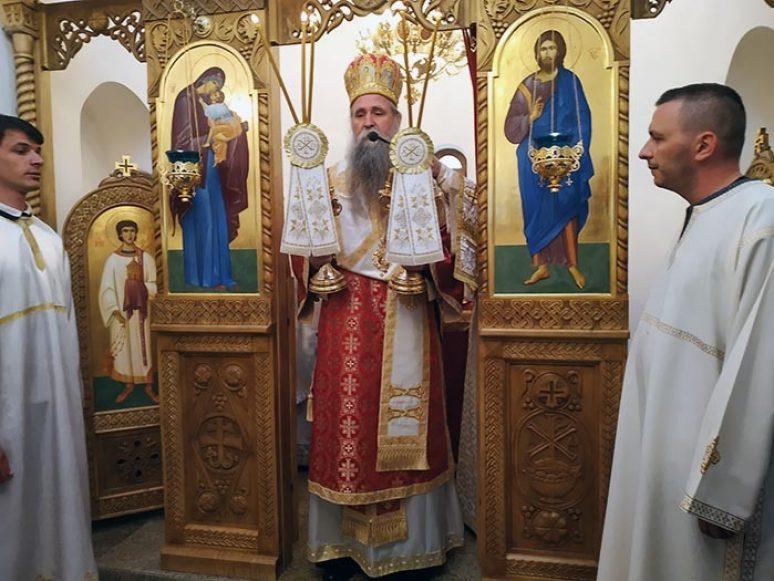 Arhijerejska Liturgija I Osvecenje Hrama U Bioci