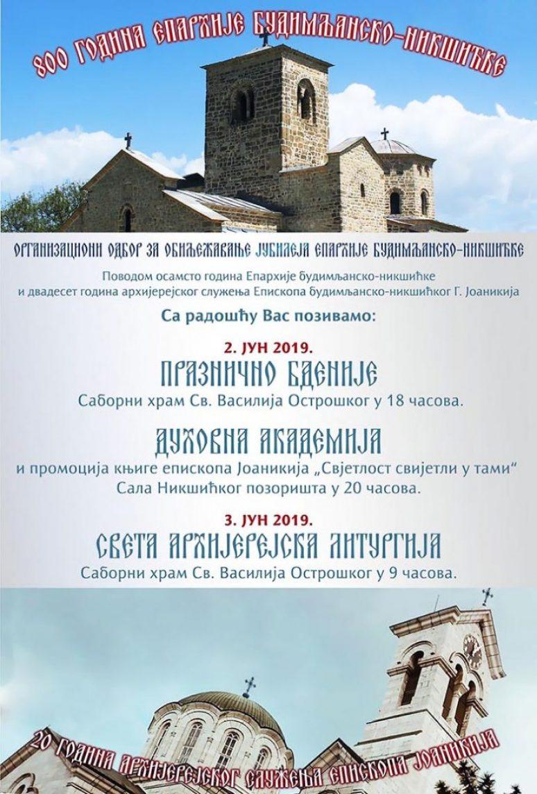 Најава за прославу 800 година Епархије будимљанско-никшићке и 20 година архијерејског служења епископа Јоаникија