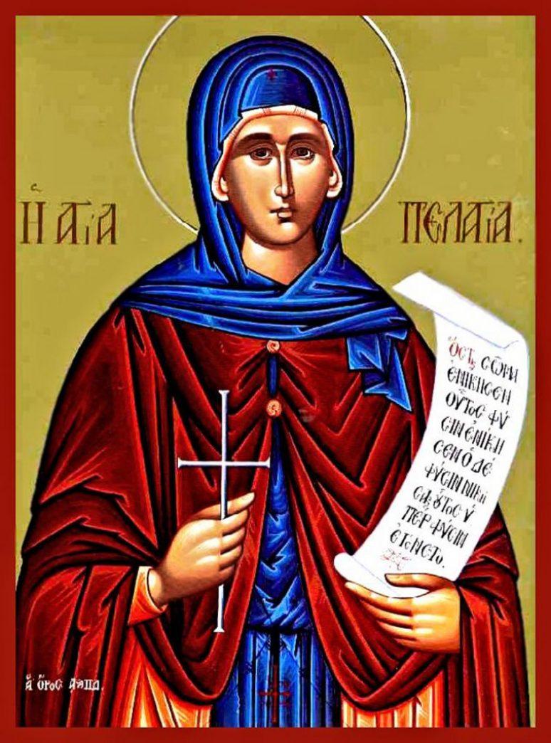 Osia Pelagia