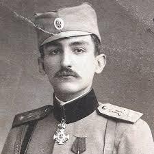 Princ Djordje Karadjordjevic