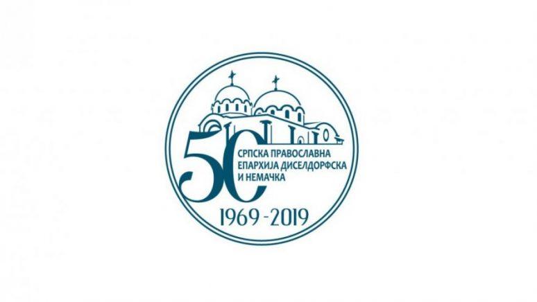 1929 50 Godina