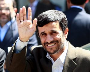 File Photo: Iranian President Ahmadinejad Waves As He Arrives For Friday Prayers At The 16th Century Ottoman Era Blue Mosque On His Second Day Of His Visit In Istanbul
