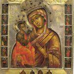 Богородица Пећка