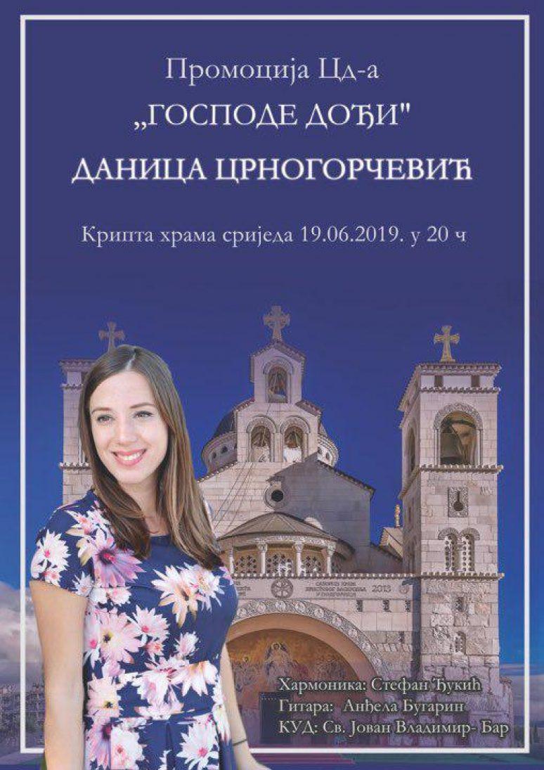 Danica Crnogorcevic Plakat