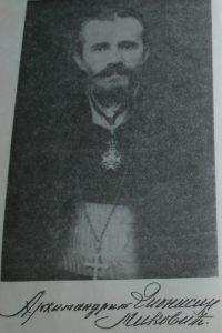 Dionisije Mikovic