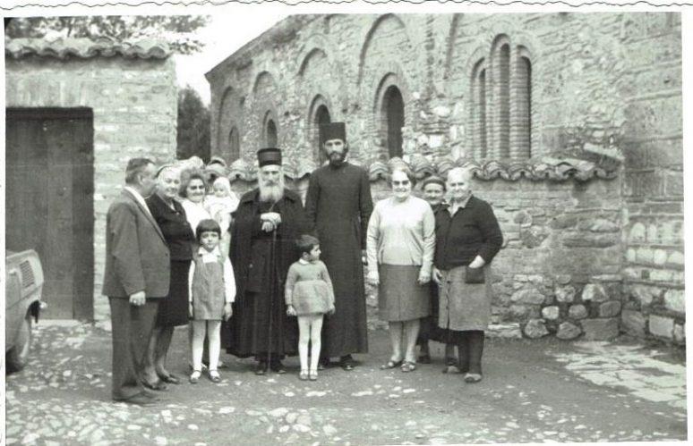 Episkop Pavle i jeromonah Varnava u Prizrenu 1963.