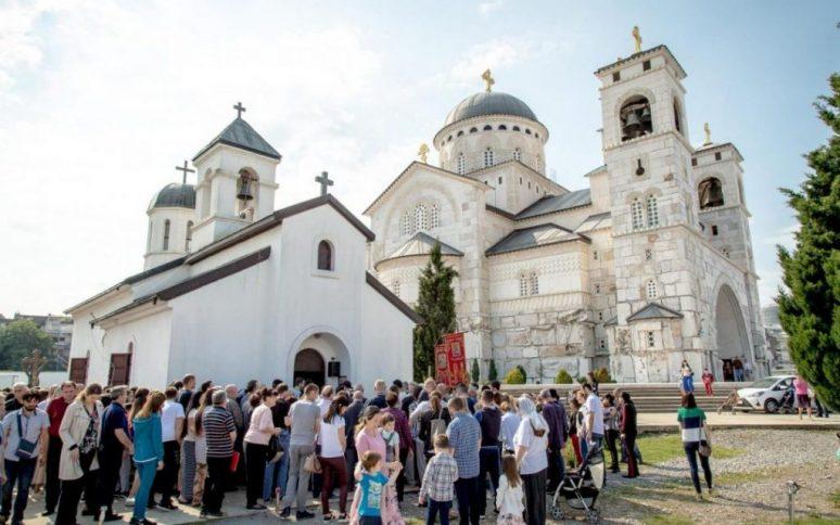 Храмовна слава Цркве Вазнесења Господњег у Подгорици