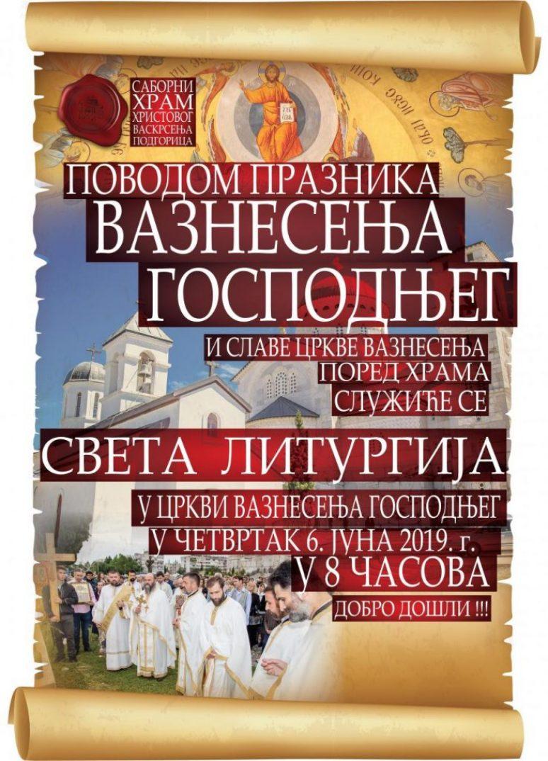 Plakat Slava Vaznesenje Gospodnje 2019
