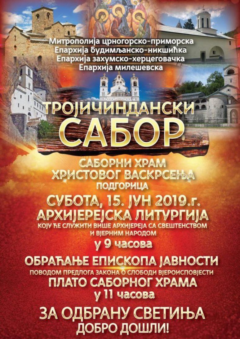 Plakat Trojicindanski Sabor