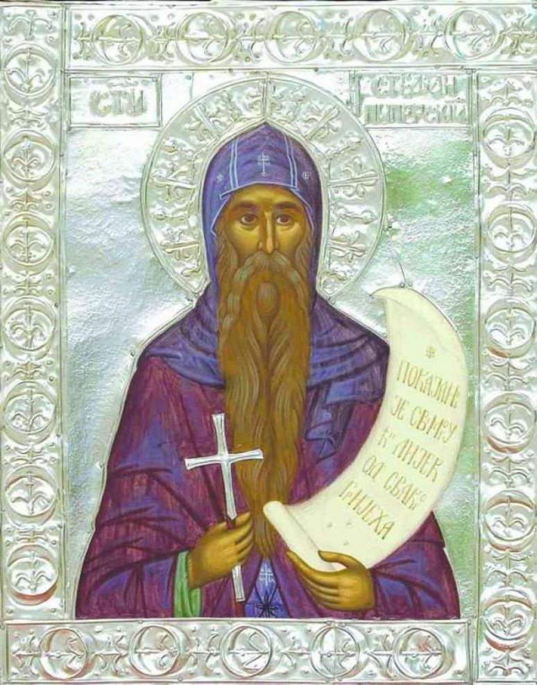 Преподобни Стефан Пиперски