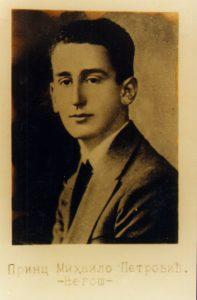 Princ Mihailo
