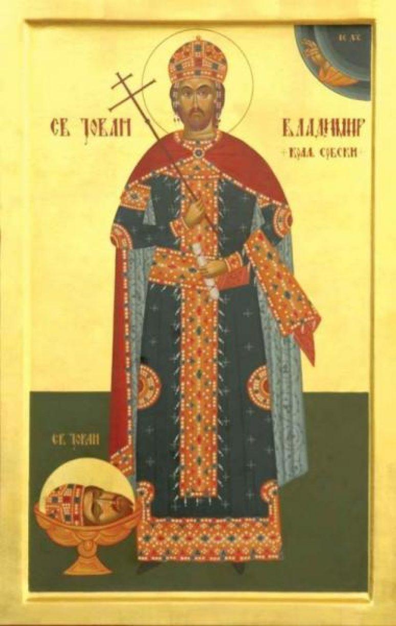 Sv.jovan Vladimir