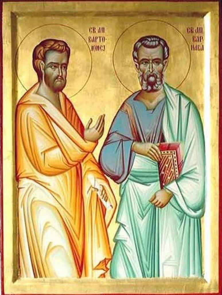 Свети Вртоломеј и Варнава