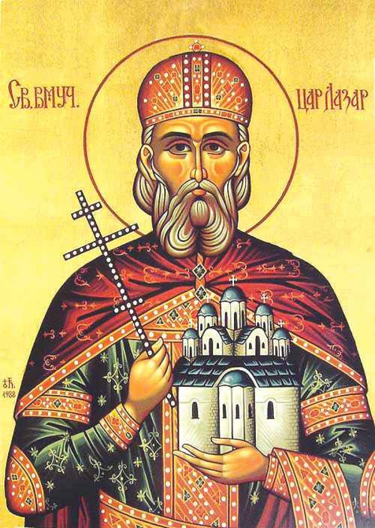 Свети великомученик Кнез Лазар