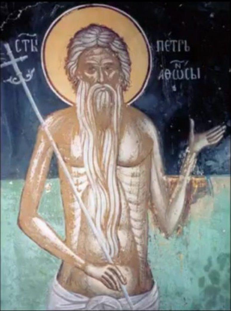 Sveti Petar Atonski