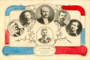 Berlinski Kongres Razglednica Iz Prvog Svetskog Rata