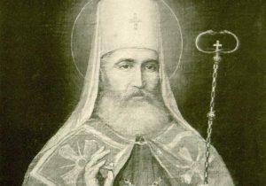 Bitka Na Martinice Sveti Petar Cetinjski