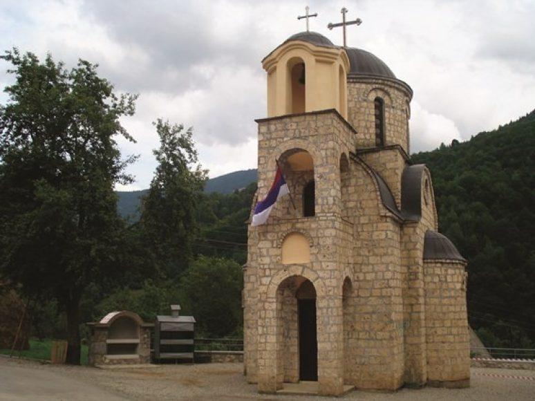 Crkva Svetih Kirika I Julite Spomen Hram Veličkih Novomučenika