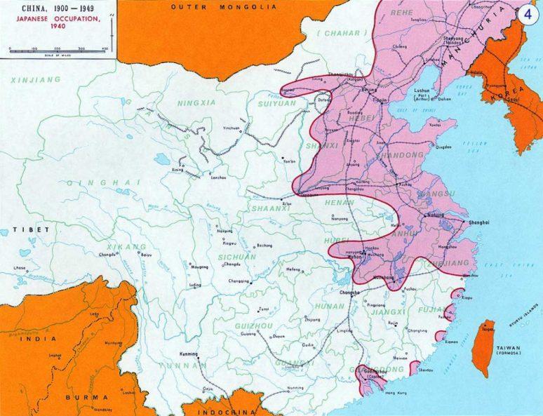 Kinesko Japanski Rat